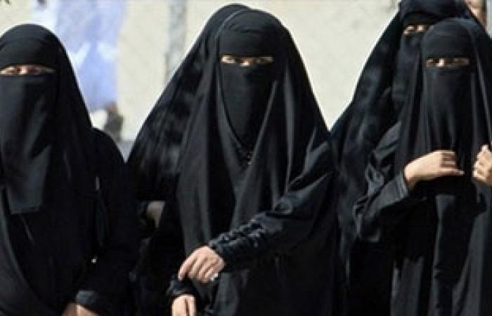 السعودية تسمح بزواج النساء من الأجانب مواليد المملكة