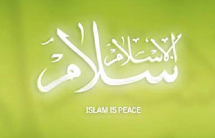 الأوقاف تصدر كتيبا عن التعايش السلمى فى الإسلام