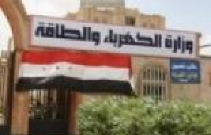 قطاع الكهرباء يلغي الإجازات يوم 30 يونيو