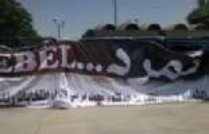 """""""الوطن"""" تنشر نص رسالة """"تمرد"""" لـ""""كتاب مصر"""" بعد سحبه الثقة من """"مرسي"""": نشكر موقفكم تجاه النظام الفاشل"""