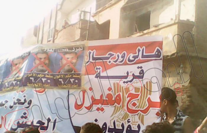 """مظاهرات بقرية """"برج مغيزل"""" بكفر الشيخ للمطالبة برحيل النظام"""