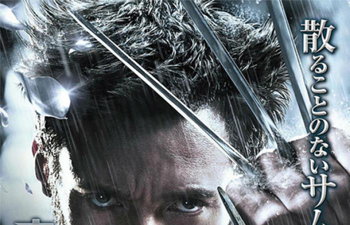 إطلاق ملصق دعائي جديد لفيلم Wolverine