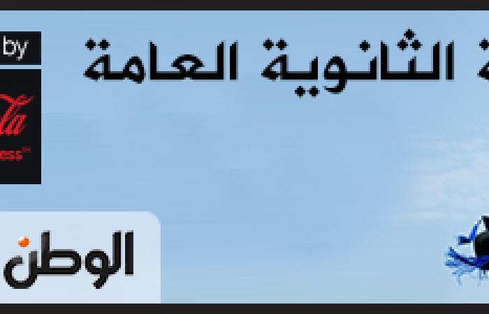 """الحلقة الثامنة من """"نقطة ضعف"""": """"عمر"""" يتشاجر مع """"علية"""".. ويرفض لقاء """"رباب"""""""