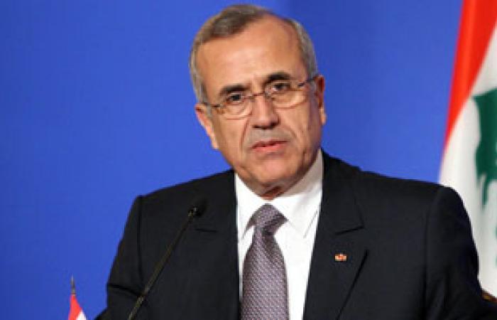 سليمان يتمنى أن يعيد الاتحاد الأوروبى النظر فى قراره تجاه حزب الله