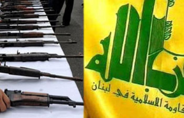 إدراج الاتحاد الأوروبى لحزب الله على قائمة الإرهاب رمزى إلى حد كبير