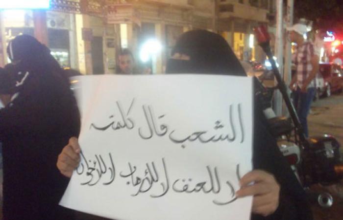 بالصور.. سلاسل بشرية ببورسعيد لتفويض السيسى لحماية البلاد من الإرهاب