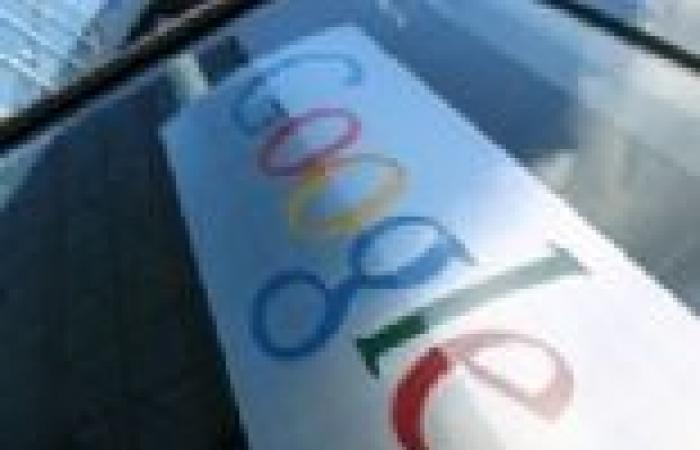 """""""جوجل"""" تنفي صلتها بموقع """"حلال جوجلينج"""""""