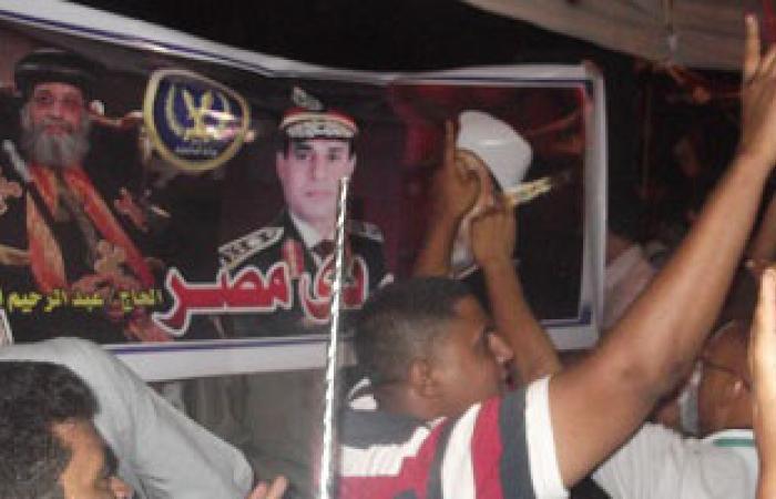 """مكبرات الصوت تجوب شوارع """"فوه"""" بكفر الشيخ للدعوة لمظاهرات اليوم"""
