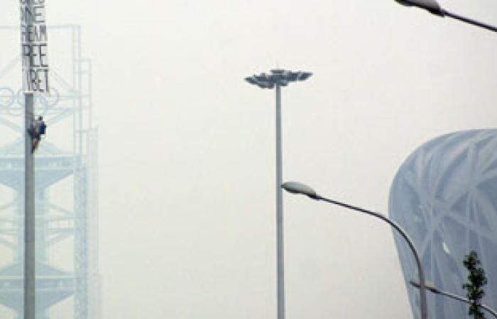 الصين تخطط لإنفاق 275 مليار دولار على علاج تلوث الهواء