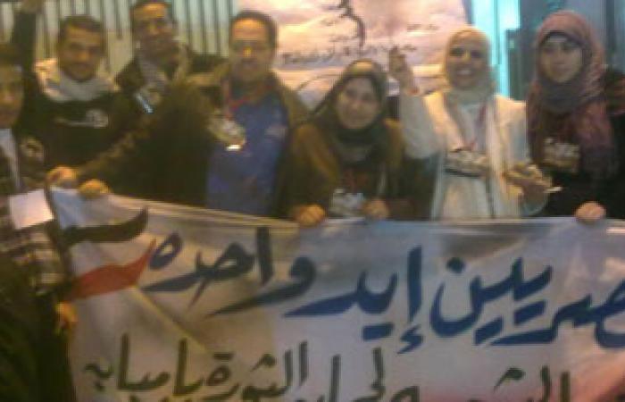 """""""أقباط من أجل الوطن"""": ملايين المصريين قالوا للعالم إن مصر ضد الإرهاب"""