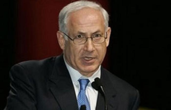 رئيس الوزراء الإسرائيلى: الإفراج عن السجناء الفلسطينيين مؤلم لكنه ضرورى