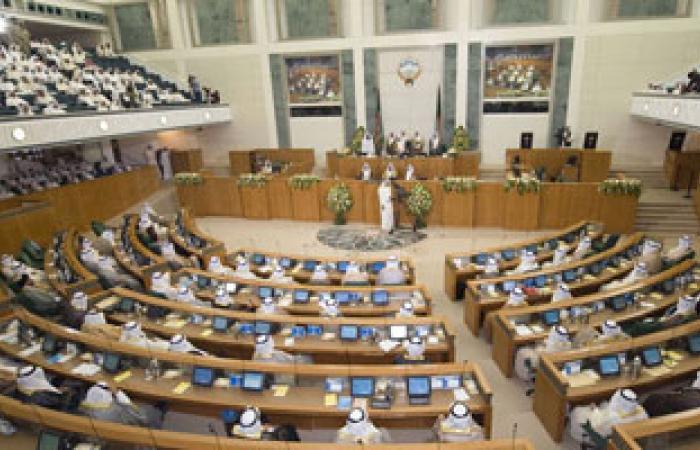 الشيعة يخسرون والليبراليون يفوزون بمقاعد فى مجلس الأمة الكويتى الجديد