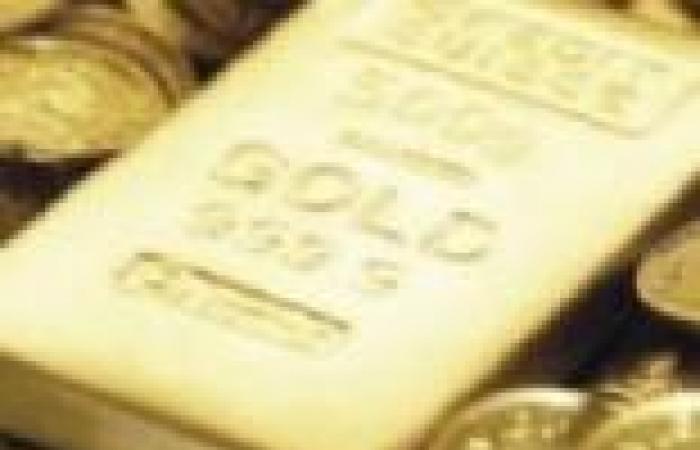 تراجع الذهب بعد صعود 3 أسابيع وسط ترقب لاجتماع الاحتياطي الأمريكي