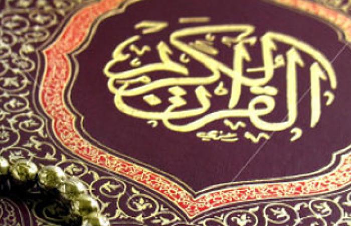 سعودى يفوز بجائزة دبى الدولية للقرآن