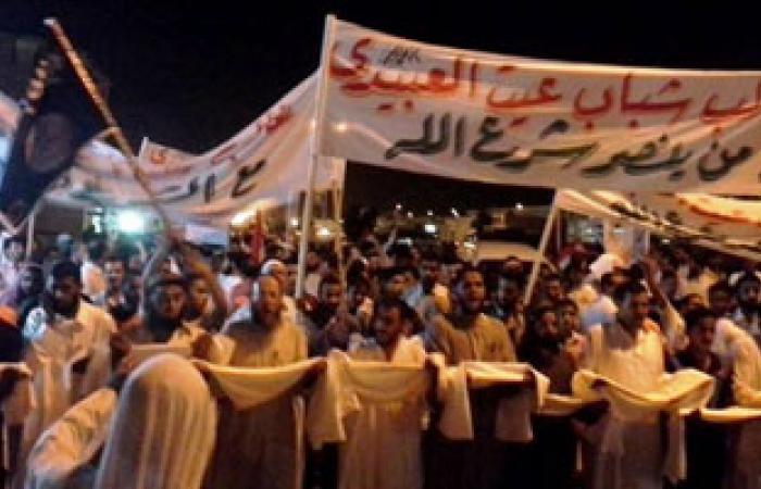 مسيرة للتيارات الإسلامية تغلق شارع الشيراتون بالغردقة