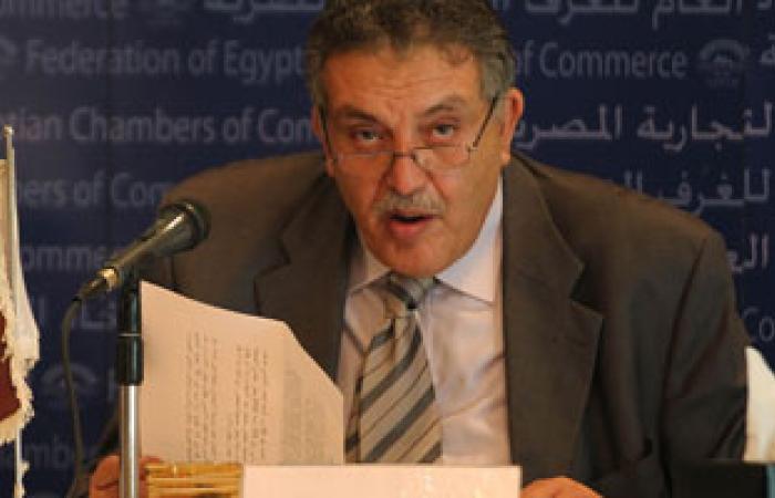 رئيس اتحاد الغرف: خفض عجز الموازنة شرط ضرورى لإعادة الثقة فى الاقتصاد المصرى