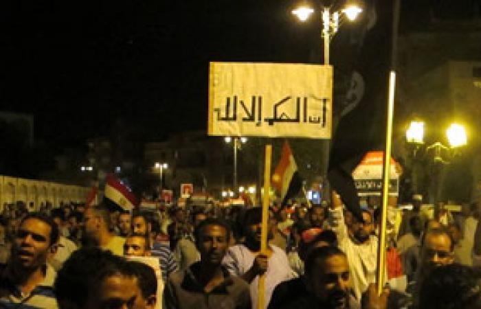 وقفة احتجاجية بميدان الثقافة بسوهاج لتأييد الرئيس المعزول مرسى
