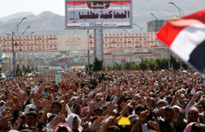 صحفيو اليمن يطالبون الحكومة بالتدخل للإفراج عن صحفية هولندية مختطفة