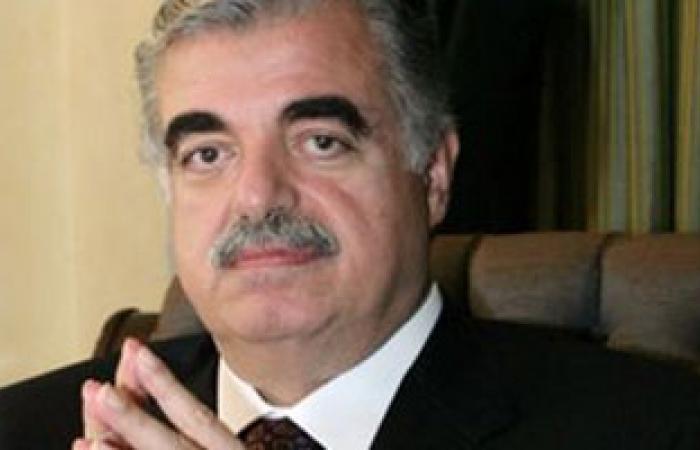 13 يناير القادم موعدًا لبدء المحاكمات فى قضية اغتيال رفيق الحريرى