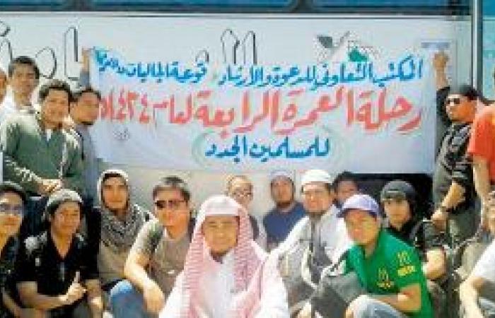 انطلاق رحلة العمرة الرابعة للمسلمين الجدد بالقريات
