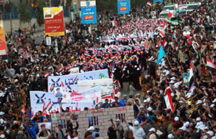 """السلطات اليمنية تغلق محيط دار الرئاسة تحسبًا لاحتجاجات """"إكرامية"""" رمضان"""