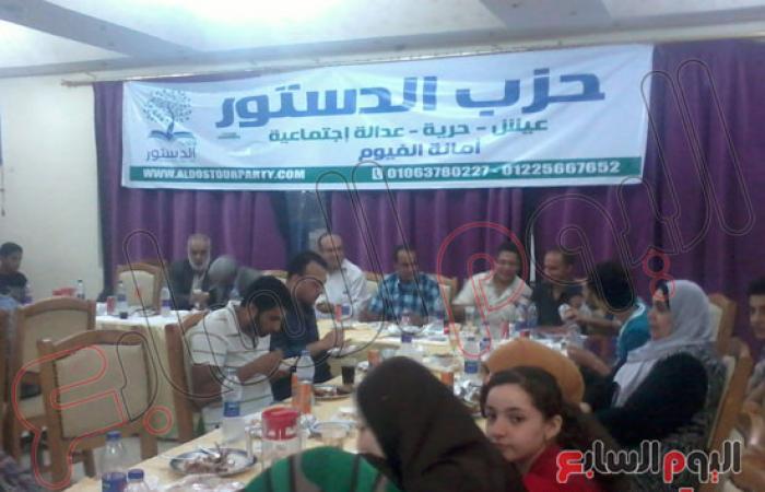 """بالصور.. إفطار جماعى لـ""""الدستور"""" بالفيوم بحضور والد الشهيد أبو شقرة"""