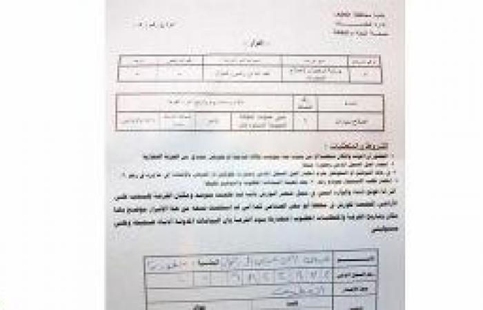 ملاك المهن ينتقدون قرار بلدية القطيف نقل الورش لصناعية أبو معن