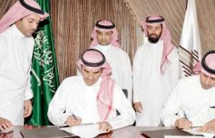 جامعة سلمان بن عبد العزيز توقع عقداً لإنشاء مبان ومعامل عاجلة للطالبات