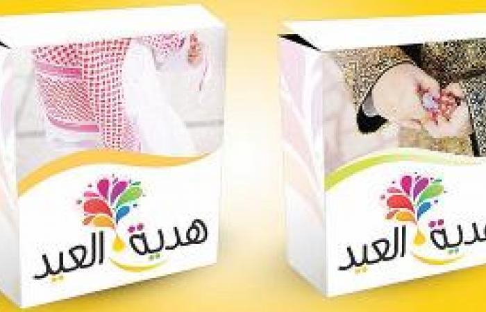 20 ألف هدية ولعبة ذكية من جاليات الروضة لأطفال المسلمين الجدد