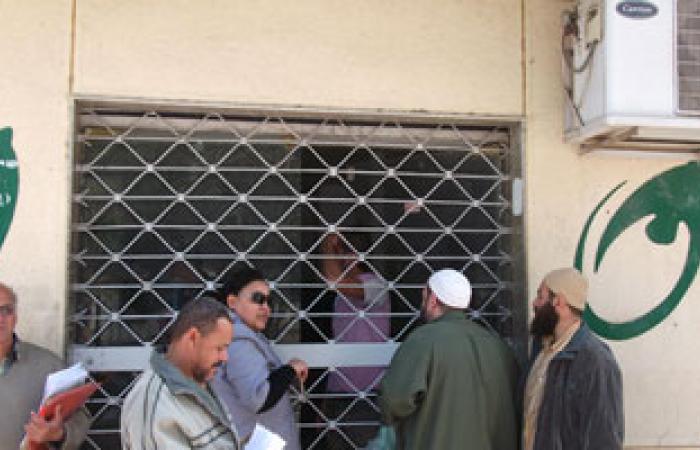 """مسئول """"إخوانى"""" ببريد منوف يوقف العمل به بسبب رفع صورة للسيسى"""