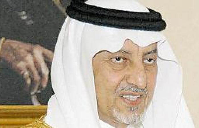 أمير مكة يستقبل المهنئين أول أيام العيد