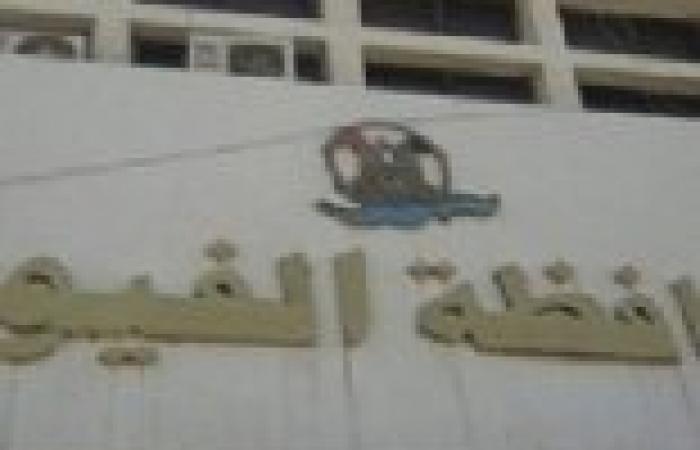 """محافظة الفيوم تقيم صلاة العيد أمام قصر الثقافة بالتعاون مع """"الأوقاف"""""""