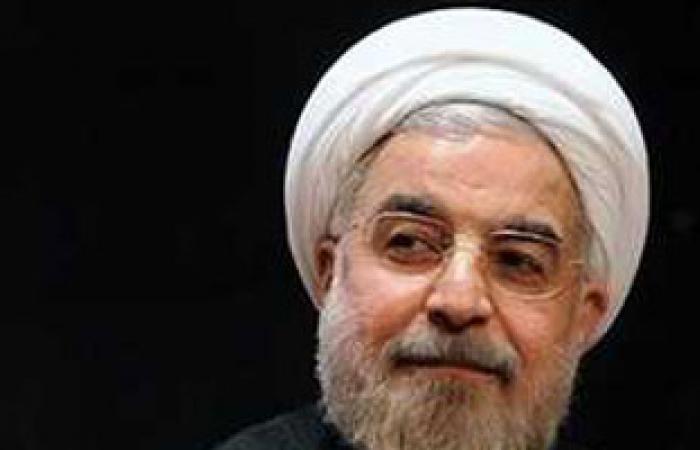 روحانى: حل الأزمة السورية يتم بالحوار وبدون تدخل أجنبى