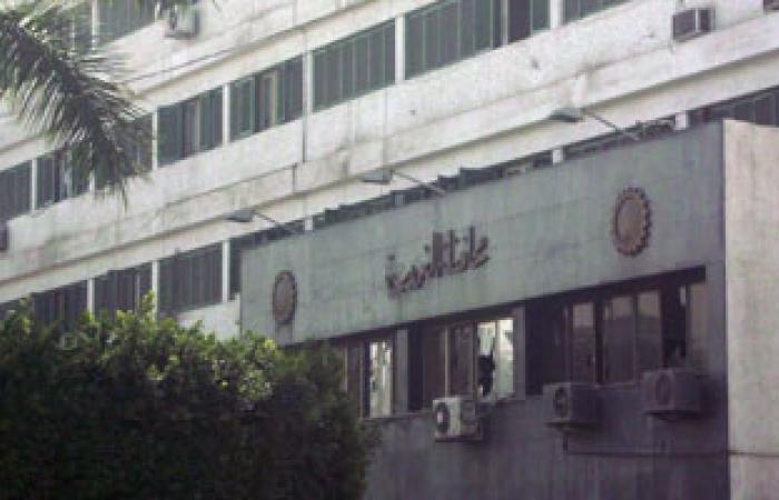حزب الدستور يطلق حملة فكرة لتطوير محافظة الغربية