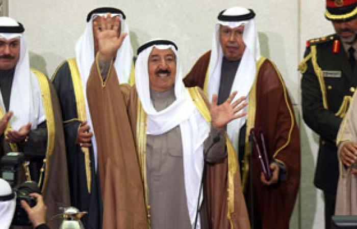 إطلاق سراح سبعة معارضين كويتيين أعفى عنهم الأمير