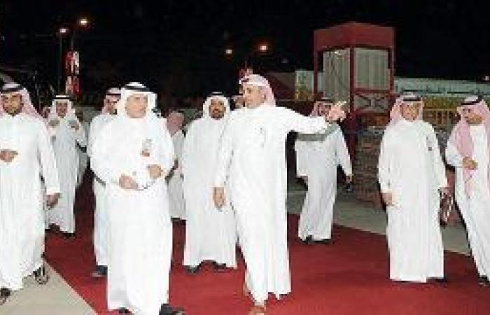 أمانة الرياض تدشن صفحة العيد.. وتفتح باب الاقتراحات للجميع
