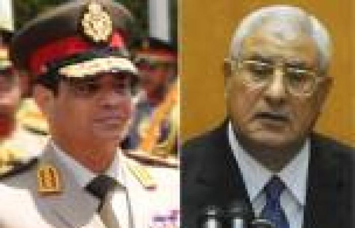«منصور» و«السيسي» و«البرادعي» يصلون مسجد القوات الجوية لأداء صلاة العيد