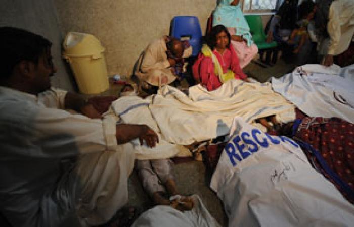 أربعة قتلى إثر تحطم طائرة شحن إثيوبية لدى هبوطها فى مقديشو