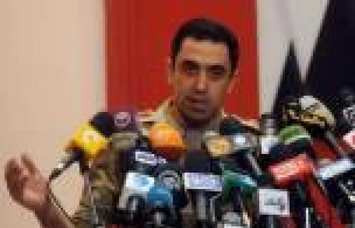 المتحدث العسكري: سماع صوت انفجارين غرب «الحدود الدولية» وجارٍ معرفة سببهما