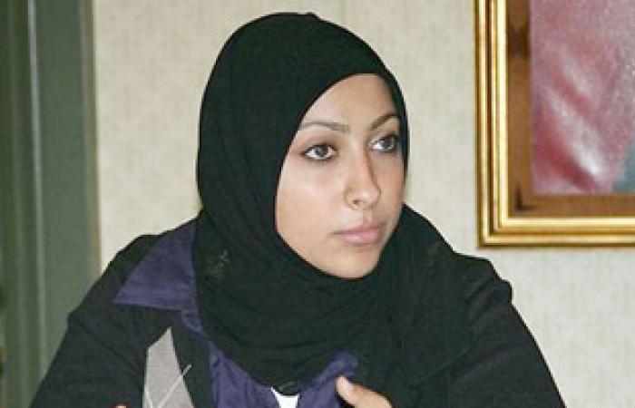 منع مريم الخواجة من التوجه إلى البحرين
