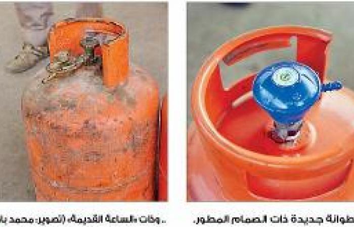 «الصمام الجديد» وراء أزمة الغاز