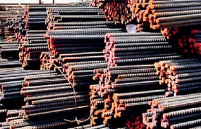 """""""الصناعات المعدنية"""" تطالب """"الصناعة"""" بمد رسوم الحماية على الحديد إلى 3 سنوات"""