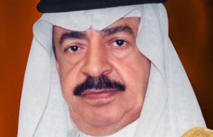 رئيس وزراء البحرين: الحكومة أمام مرحلة حاسمة فى محاربة الإرهاب