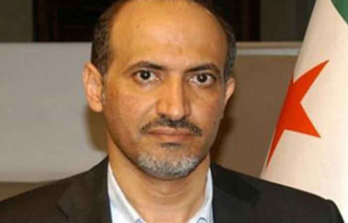 رئيس الائتلاف السورى الوطنى: نظام الأسد فى سوريا أصبح فى غرفة الإنعاش