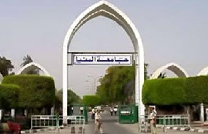 18 أغسطس بدء التسجيل للدراسات العليا بجامعة المنيا