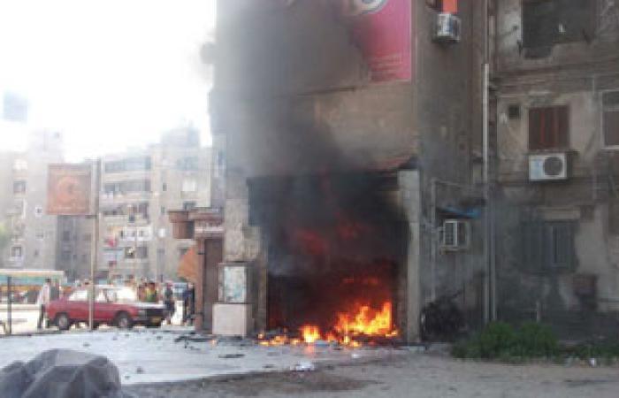 """السيطرة على حريق محدود بمبنى """"الأمن الوطنى"""" فى الشرقية"""
