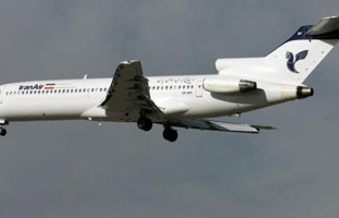 الطيران العراقى تفتش طائرة إيرانية بعد إجبارها على الهبوط بمطار بغداد