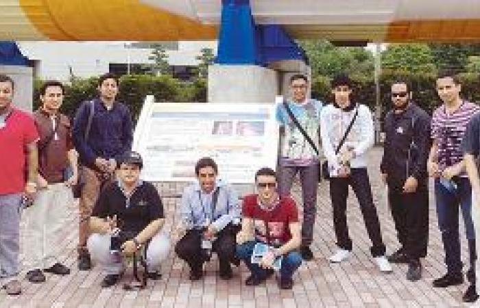 طلاب جامعة جازان ينهون التدريب على المفاعلات النووية اليابانية