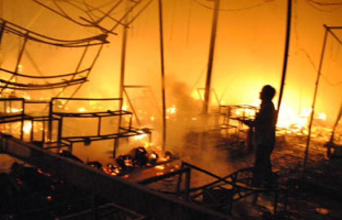حريق بمنزل النائب السابق لرئيس جنوب السودان