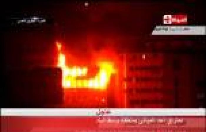 حريق بمقر «المقاولون العرب» برمسيس.. وأنصار مرسي يمنعون سيارات الإطفاء